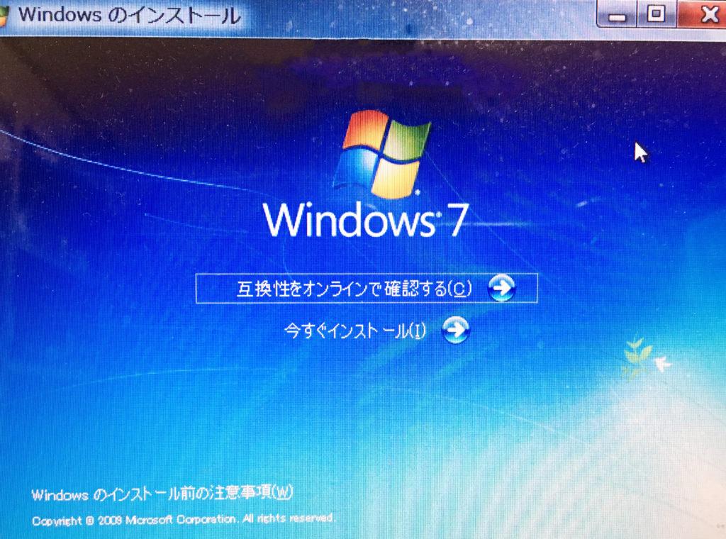 Windowsのインストール画面が表示