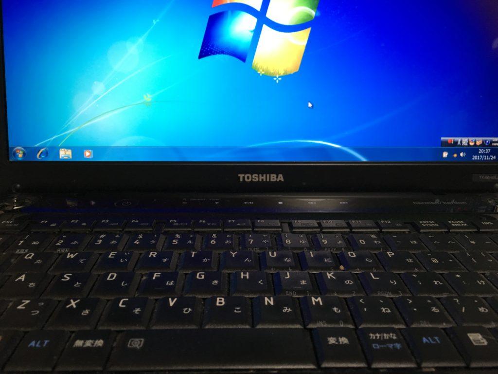 WindowsVistaをWindows7にできた