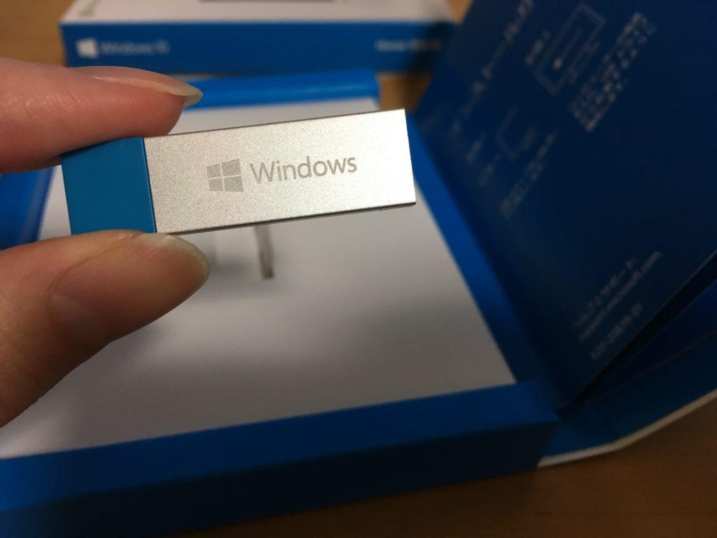 Windows10パッケージからUSBを取り出す