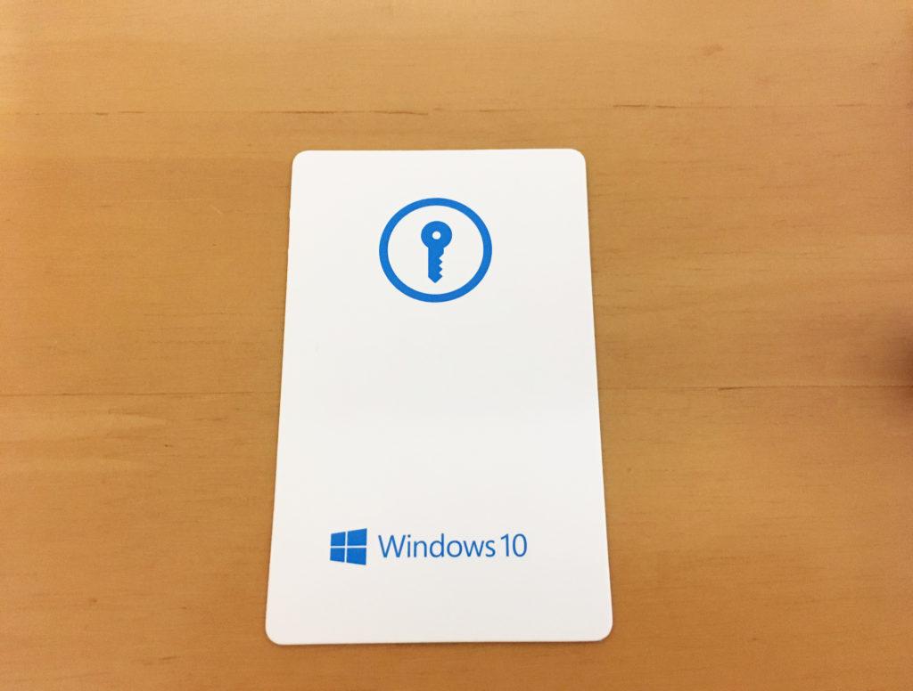 Windows10プロダクトキー