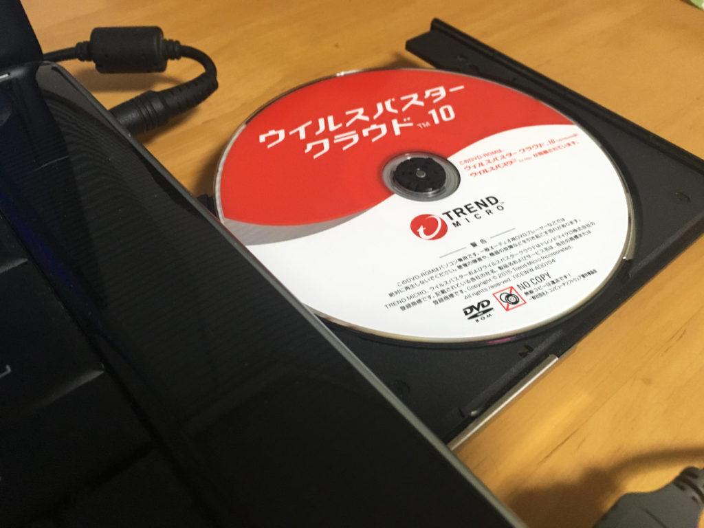 パッケージを開けDVDをパソコンにセットする