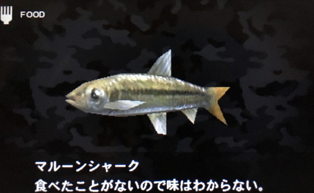 メタルギアスネークイーター魚