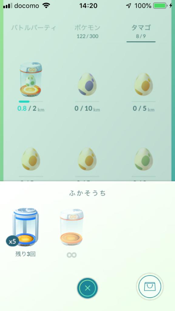 ポケモンGO タマゴ孵化装置