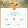 ポケモンGO ヒメグマ