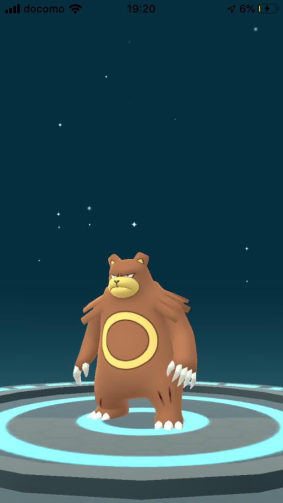 ポケモンGO ヒメグマ進化→リングマ
