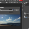 Photopea 表面のぼかし数値設定、適応画面