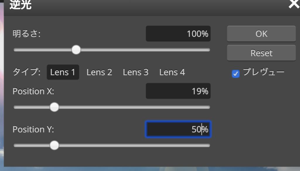 Photopea 逆光の設定 Position Yを50%へ
