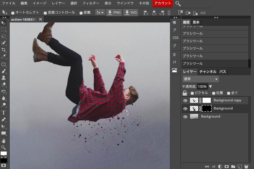 Photopea ブラシツールを適用し散るイメージに