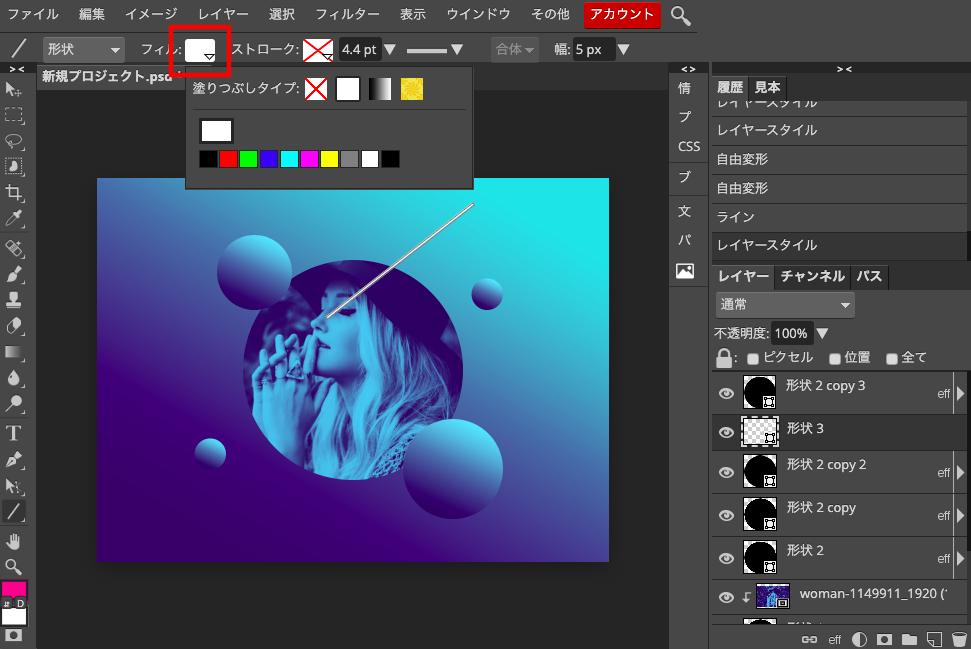 Photopea 矩形ツール→ライン→フィル 塗りつぶしの色を変更