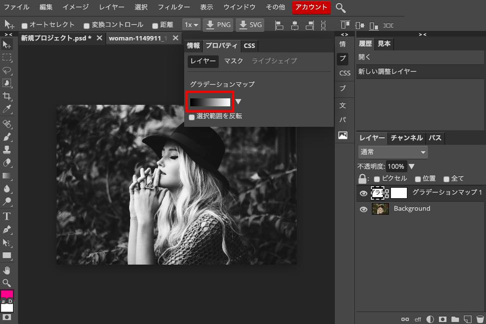 Photopea 調整レイヤー→グラデーションマップ→プロパティ