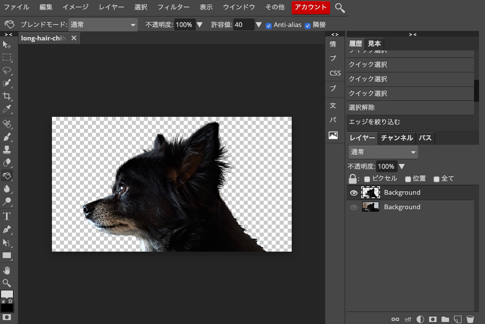 Photopea 犬の写真を背景から切り離し