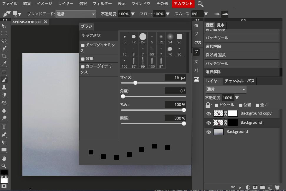 Photopea ブラシツールの設定 チップ形状