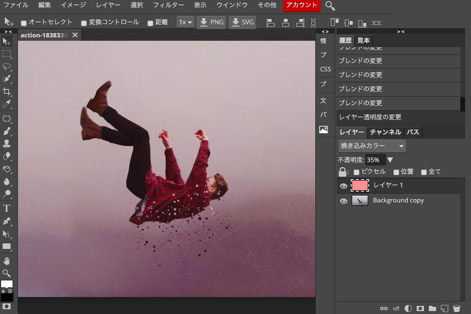 Photopea 紅梅色に塗りつぶしたレイヤーの設定を焼き込みカラーへ不透明度を35%へ