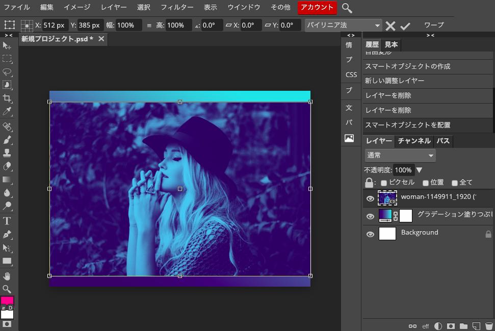 Photopea ファイル→オープン&プレース 写真の配置