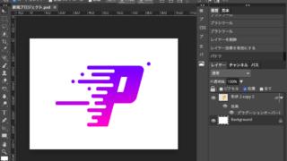 Photopea Pのロゴ完成