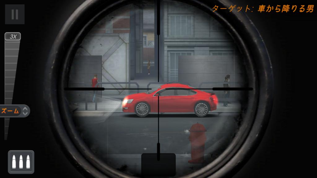 スナイパー3Dアサシン 赤い車