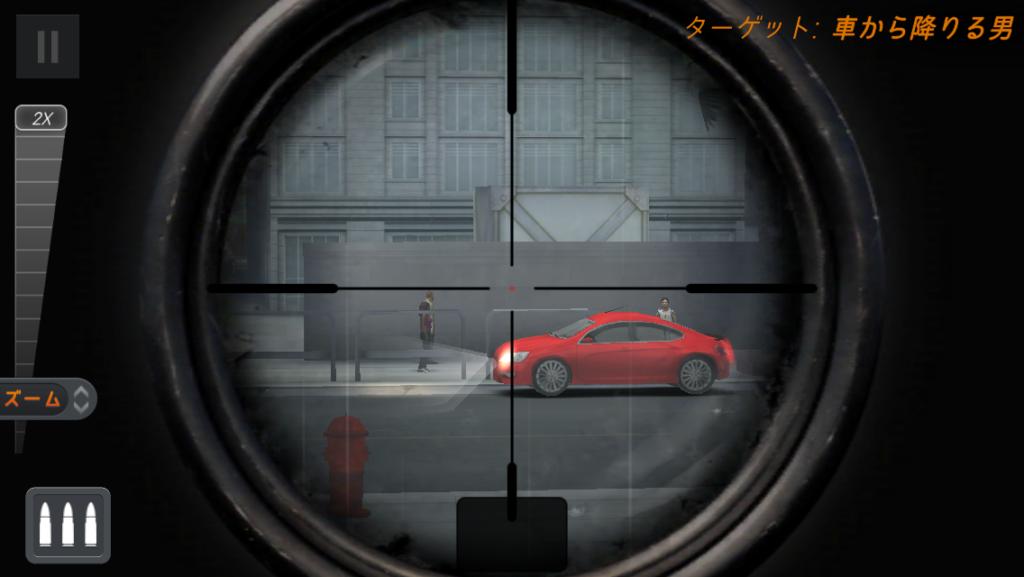 スナイパー3Dアサシン 赤い車から降りる男