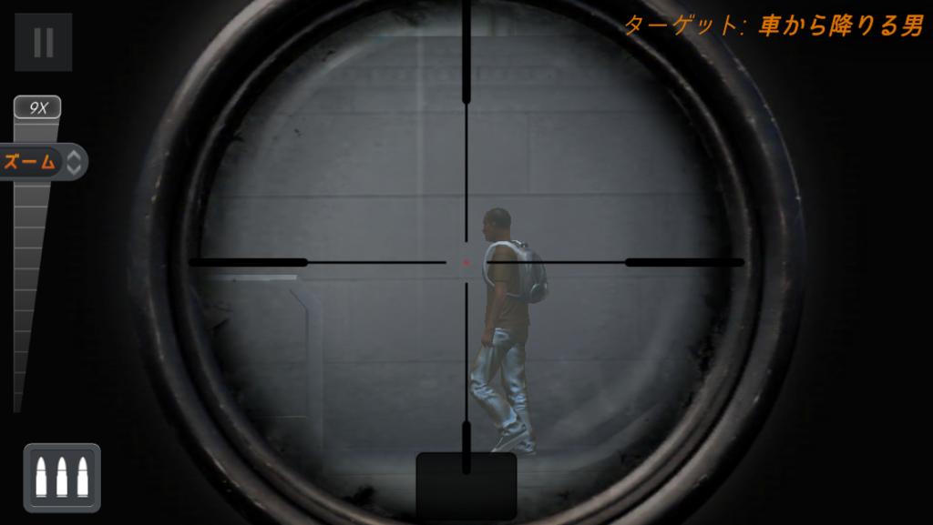 スナイパー3Dアサシン 車から降りる男