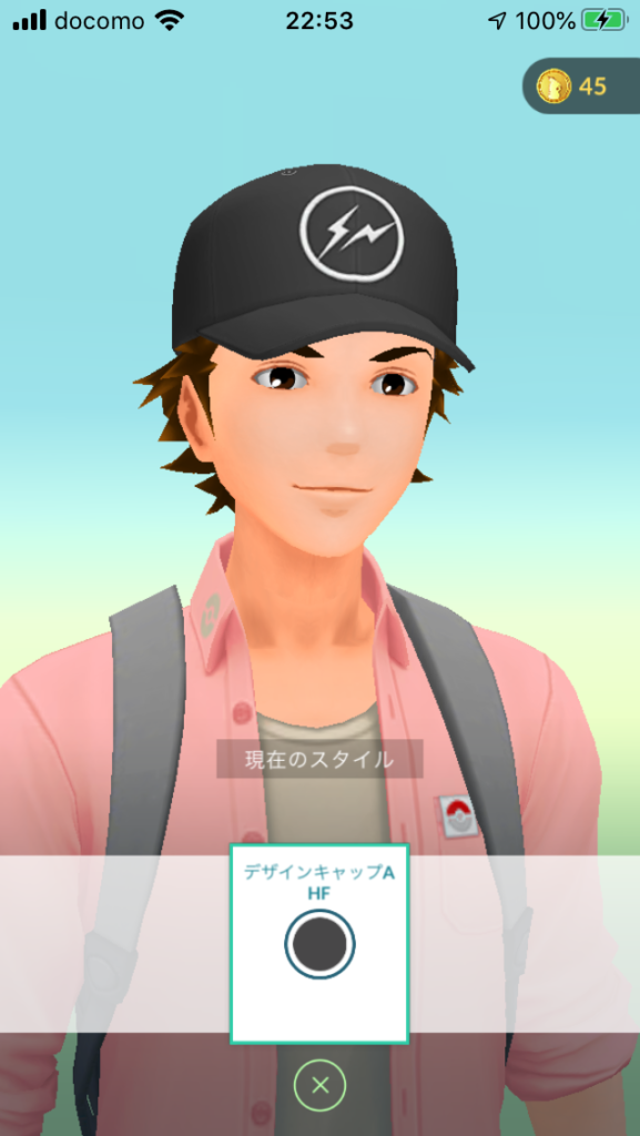 ポケモンGO 見た目変え方 帽子