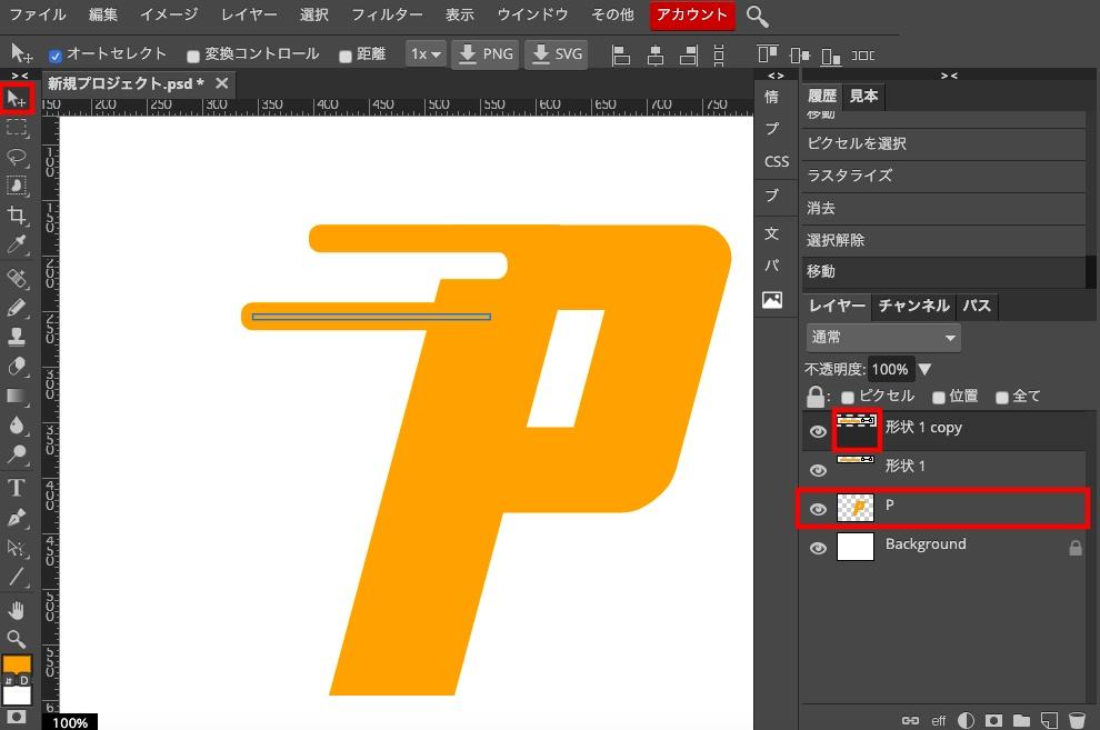 Photopea 描画したラインを選択しPをラスタライズ→deleteでくり抜き