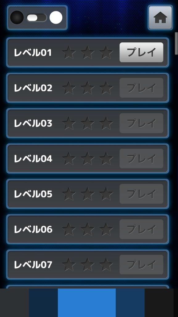 リバーシZERO ひとりで遊ぶの画面