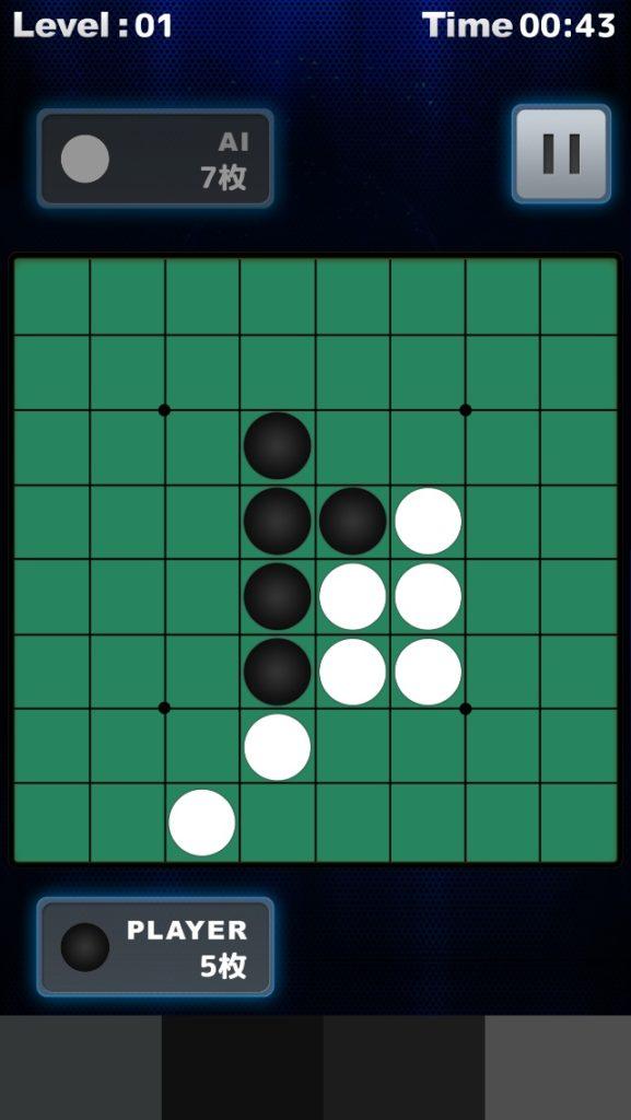 リバーシZERO AIと対戦 レベル1