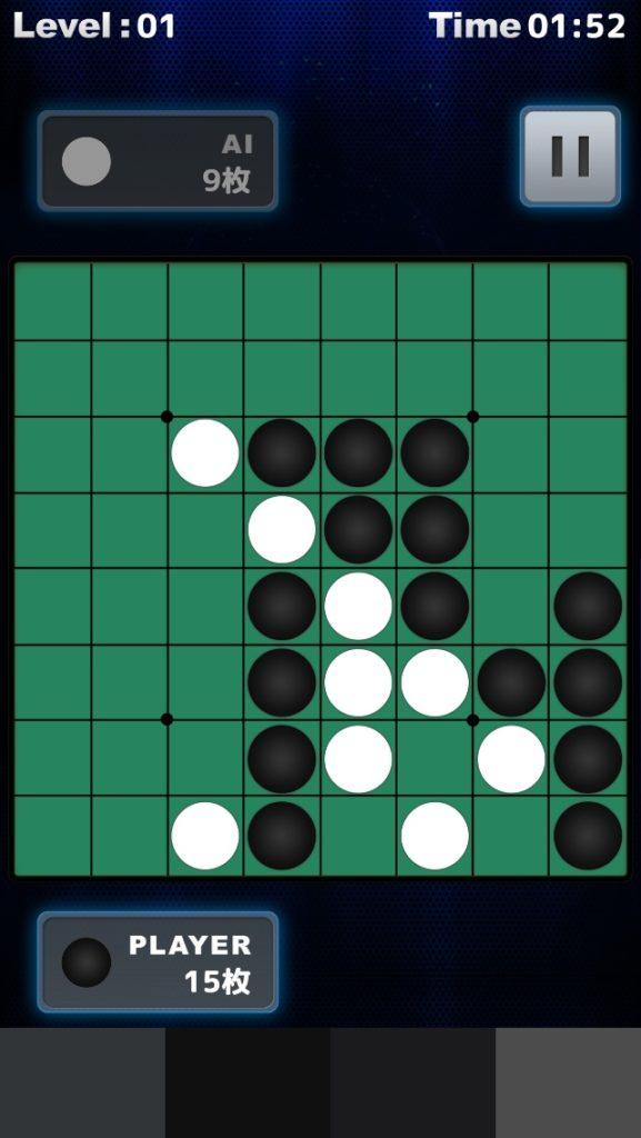 リバーシZERO AIと対戦 レベル1角を取ろう!