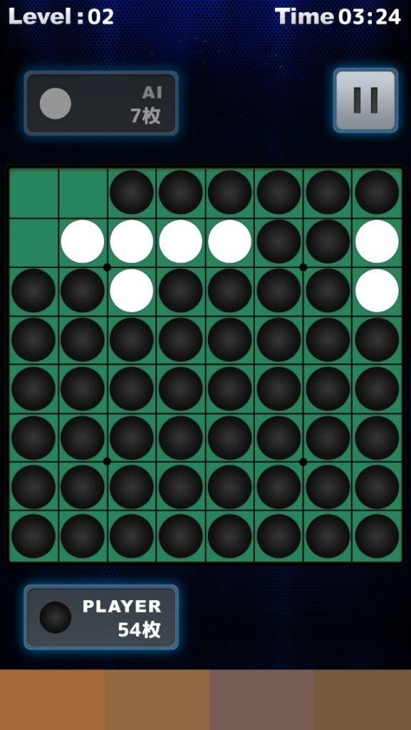 リバーシZERO AIと対戦 レベル2