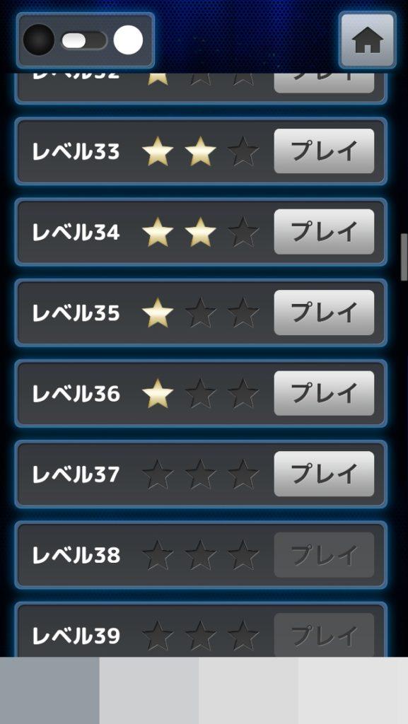 リバーシZERO ひとりで遊ぶ レベル36までクリア