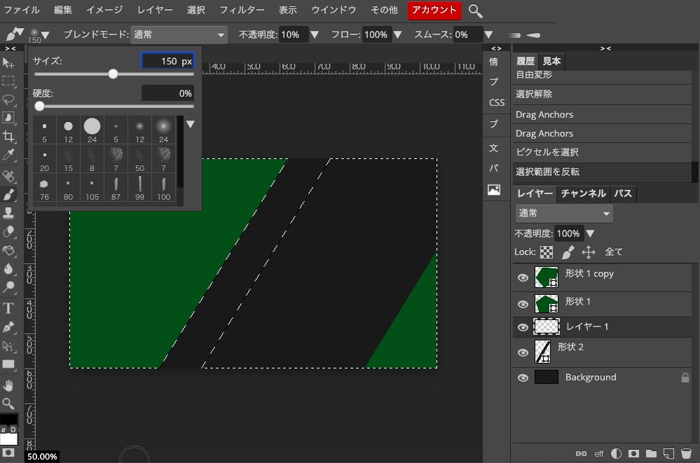 Photopeaで長方形作成を選択し選択範囲の反転。