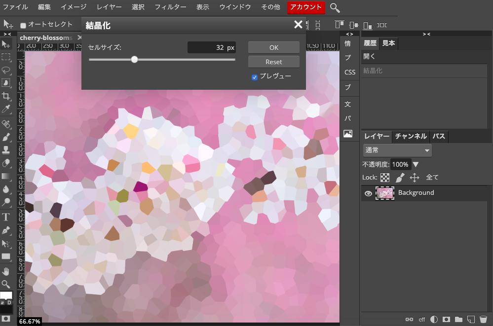 Photopeaのフィルター機能を使って桜の写真を32pxで結晶化。