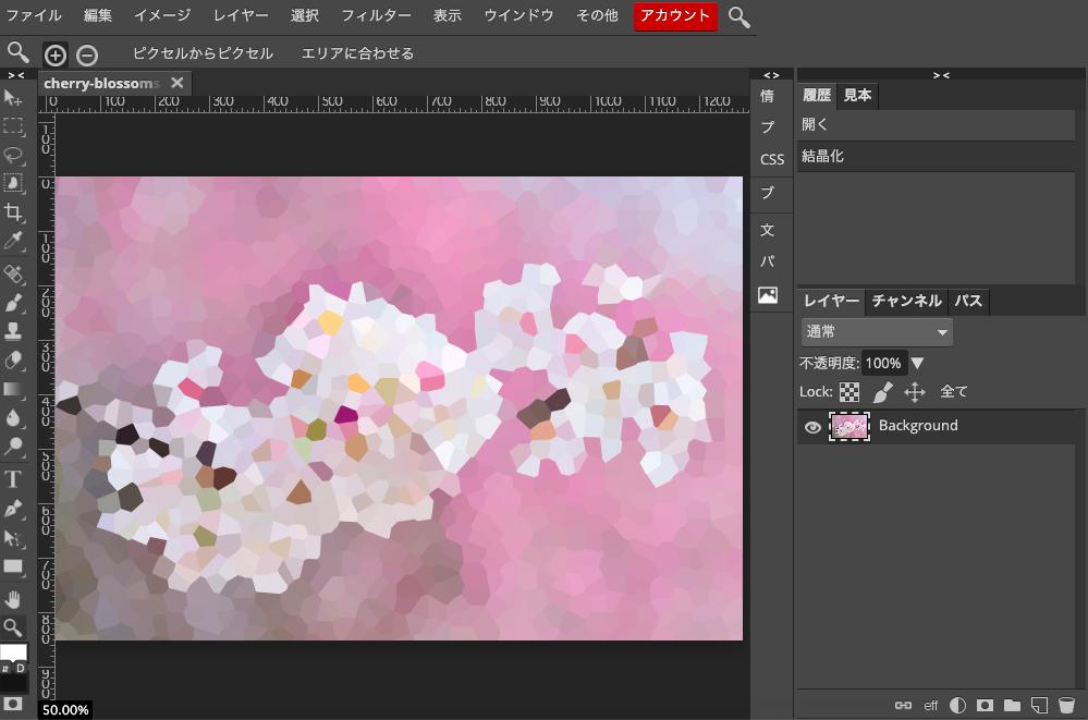 Photopeaのフィルター機能を使って桜の写真を32pxで結晶化したけど桜かよく分からない。