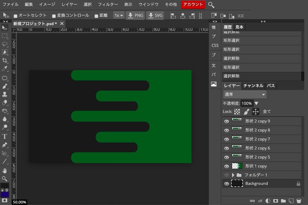 Photopea 矩形、ラインを選択し自由変形で枠に収まるように縮小。