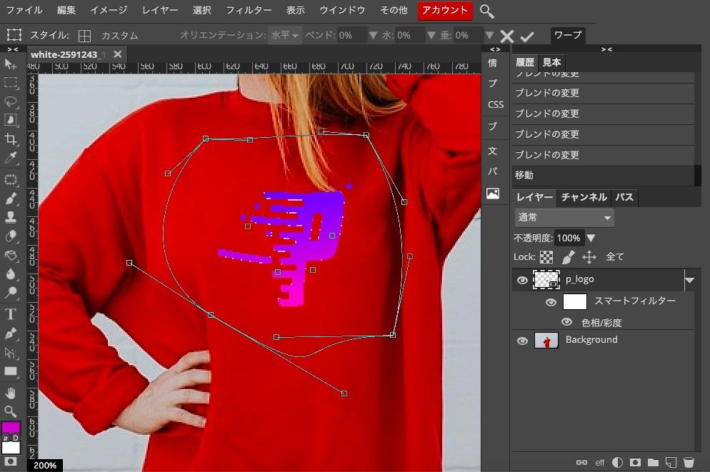 Photopeaのワープでパスを動かしてロゴを変形させる。