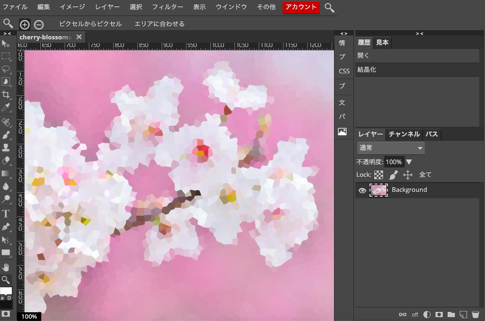 Photopeaのフィルター機能を使って桜の写真を12pxで結晶化した。拡大でみる
