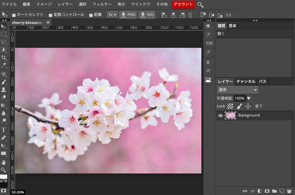 Photopeaで桜の写真を開く