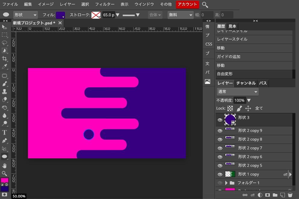 Photopeaで全体の色を変更しラインをずらして変化をつける。調整レイヤーとテキストを削除。