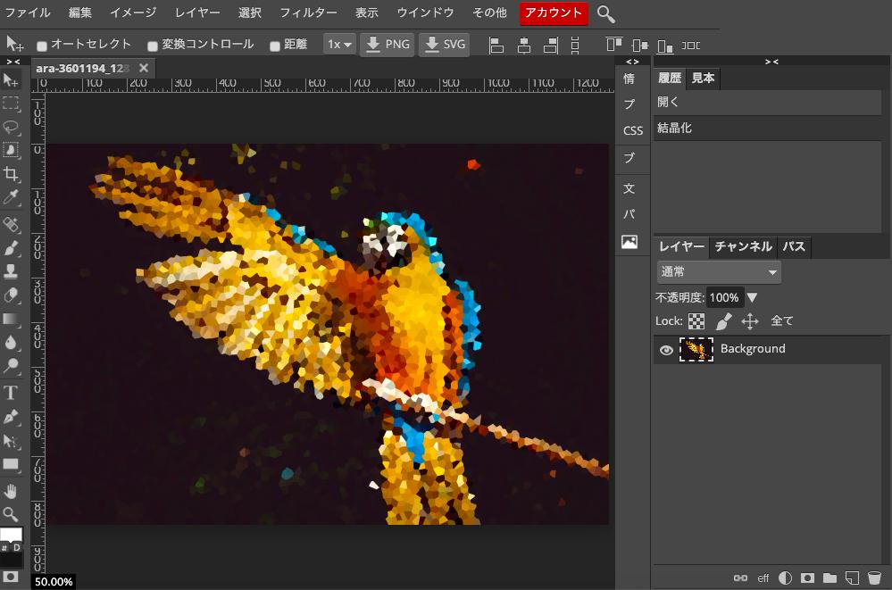 Photopea フィルターからピクセル化で写真を14pxで結晶化する。