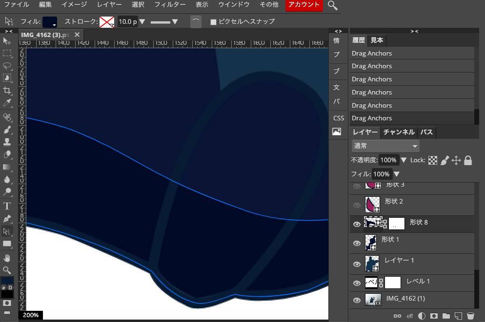 Photopeaのペンツールを使ってモルペコの足をストロークで作る。クローズパスにはしない。