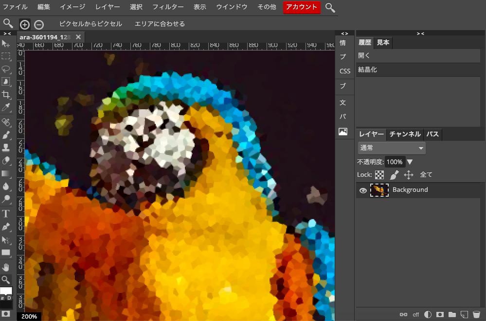 Photopeaのフィルター機能で結晶化した鳥の写真を少し拡大