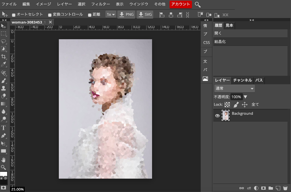 Photopeaのフィルター機能30pxで人物写真を結晶化した
