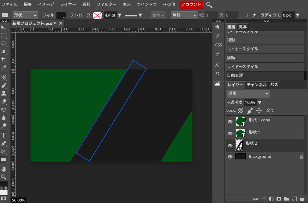 Photopeaで長方形作成し自由変形で斜めに。
