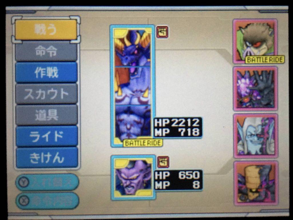 ドラクエジョーカー3 闇竜シャムダ、魔元帥ゼルドラドの2体でいきます。