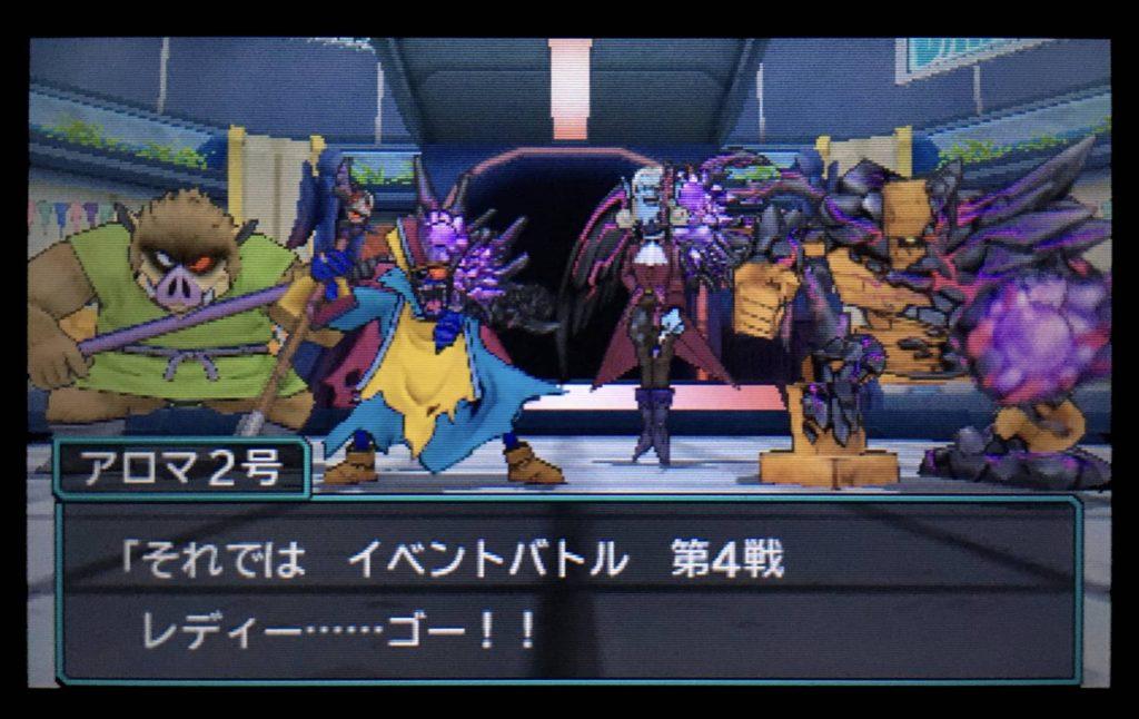 ドラクエジョーカー3 イベントバトル第4戦スタート!