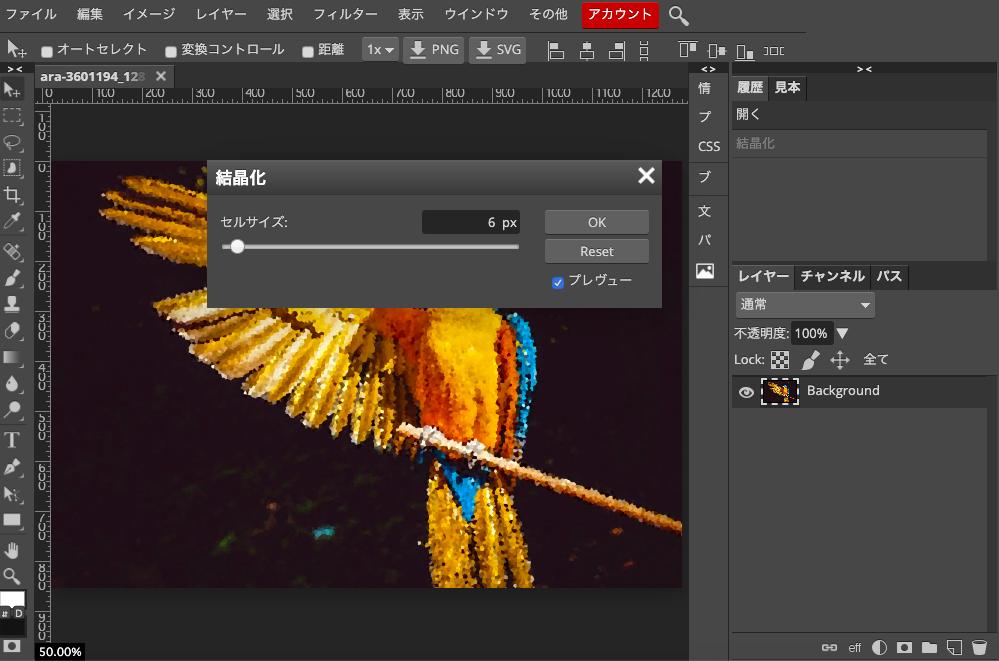 Photopea フィルターからピクセル化で写真を6pxで結晶化する。