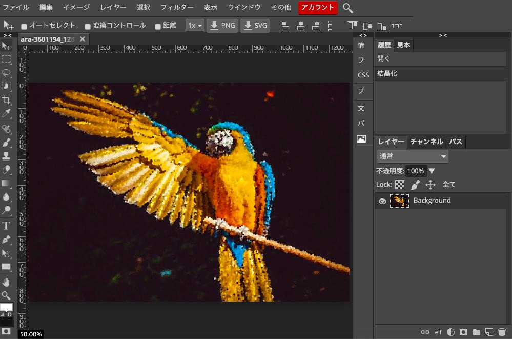 Photopeaのフィルター機能で結晶化した鳥の写真