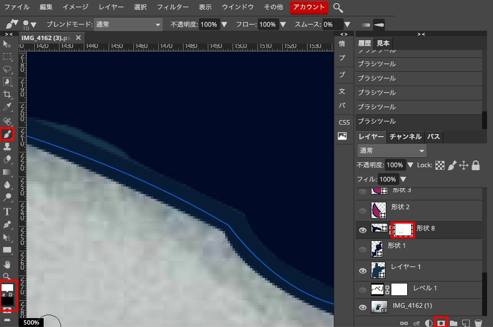 Photopeaでマスクを追加しブラシで境界線を削り、整え綺麗にする。