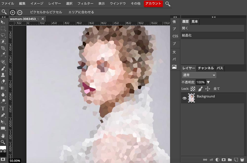 Photopeaのフィルター機能30pxで人物写真を結晶化して少し拡大して見てみる