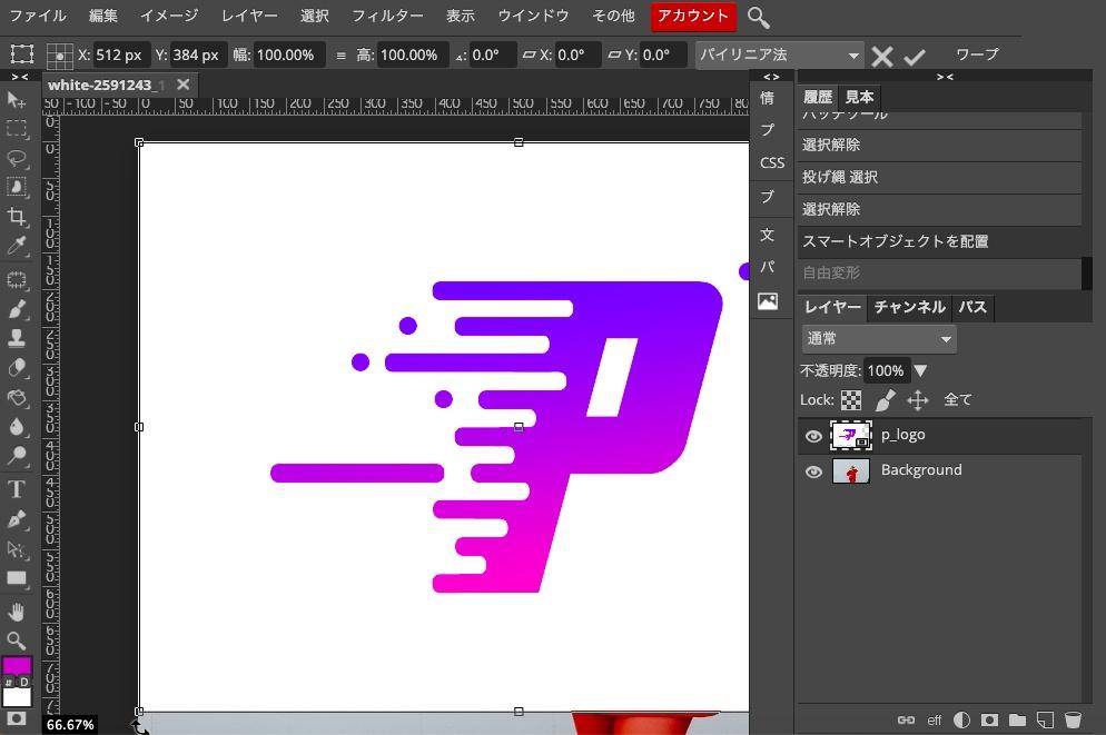 Photopeaのオープン&プレースでロゴを写真に配置する。