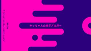 青紫とピンクの2色で仕上げたシンプルでポップな名刺デザインをPhotopeaでやってみた。